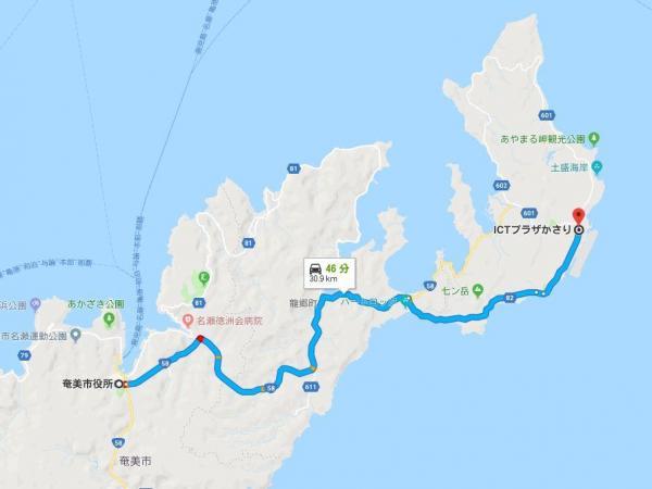 奄美大島の中心街、名瀬地区から車で40分強