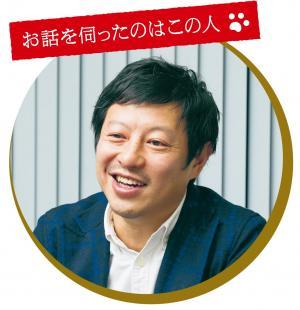 株式会社つみき代表取締役社長鈴木貴幸さん