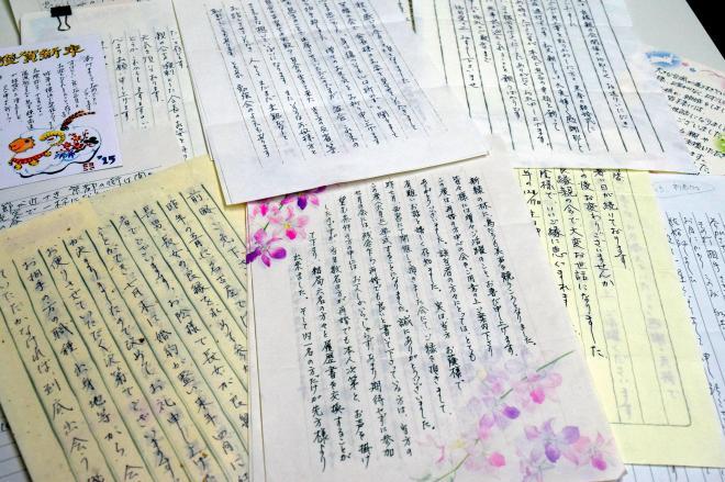 良縁親の会に寄せられた成婚のお礼の手紙
