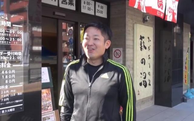 萩の湯オーナーの長沼雄三さん