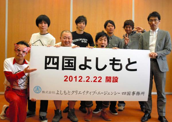 【2011年】「ラブ注入」の楽しんごさん.jpeg