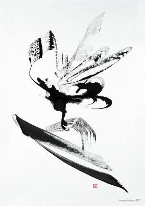 「和モダン」収録の木下典子さんのイラスト