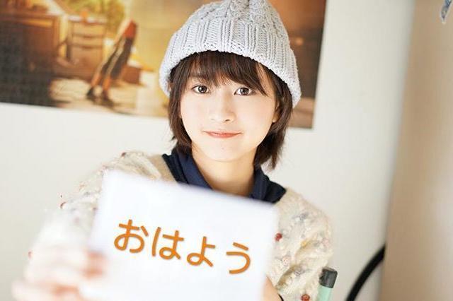 新垣結衣さんに似ていると話題になった中国・上海に住む大学生の栗子さん(22)。日本での反響を意識してか、日本語を使った投稿も(写真を12日更新しました)