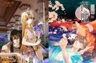 中国で人気の少女漫画『砂輿海之歌』『偃師』