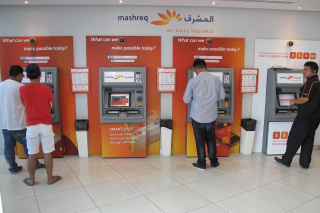 仮想通貨取引所との取引中止が報じられた銀行の一つ、マシュレク銀行のATM=2017年7月26日