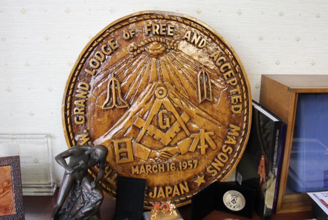 グランドマスター室にあった記念品。このプレートにもあるように、日本グランドロッジができたのは1957年