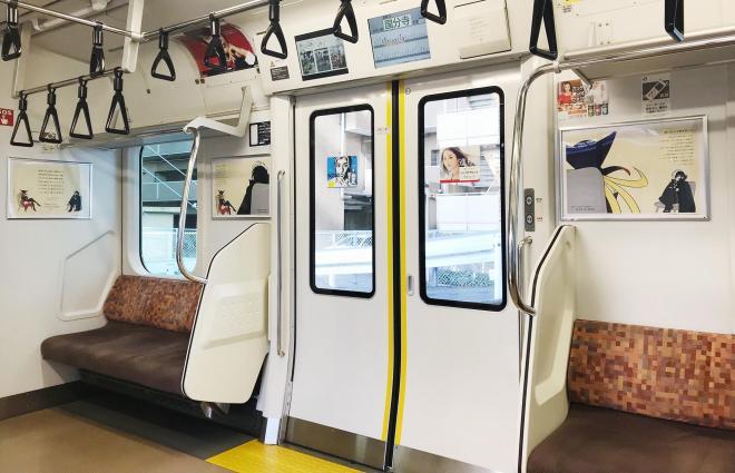 電車内では3枚1セットで掲出されています