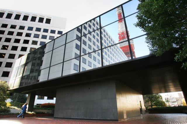 日本グランドロッジが入る建物