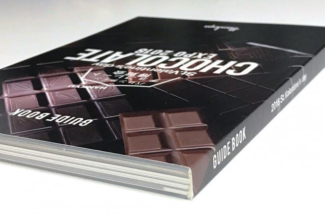 「バレンタインチョコレート博覧会2018」のカタログ。216ページもありますが無料配布されています