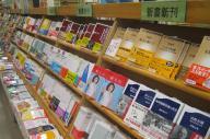 書店に積まれる新書の新刊=2009年2月、東京・池袋のジュンク堂書店池袋本店