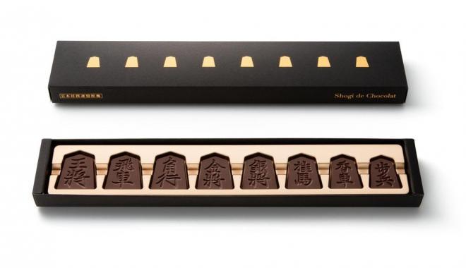 こちらは8駒入りの「Shogi de Chocolat(将棋 デ ショコラ)」