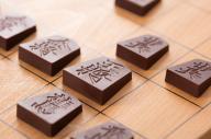 今年も発売される「Shogi de Chocolat(将棋 デ ショコラ)」
