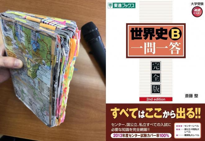 左が高3女子生徒の参考書(鈴木悠介さん提供)、右が元の参考書「世界史B 一問一答【完全版】2nd edition」(ナガセ提供)