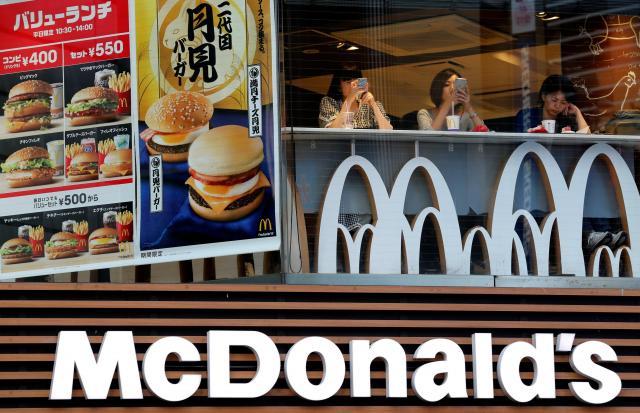 日本でも展開されているマクドナルドのチェーン店=2017年9月、東京