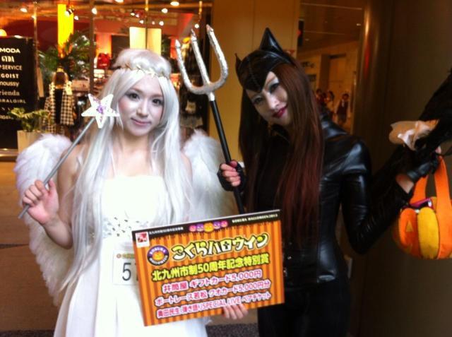 「こくらハロウィン仮装コンテスト」に出場した井上純子さん(左)と友人=2013年、本人提供