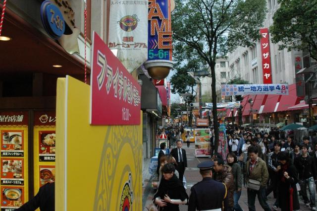 横浜市にはかつて、カレーのテーマパーク「横濱カレーミュージアム」があった=2007年
