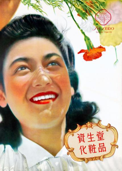 光を浴びて未来へ期待する故・原節子さんのポスター=1946年
