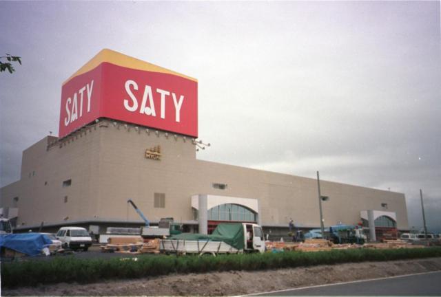 福島サティ=1998年、福島市