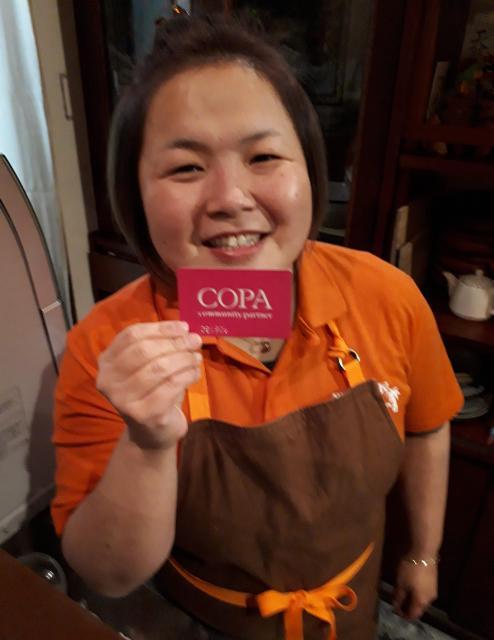 エルパの前身「コパ」のカードを手にする前川幸絵さん=福井市