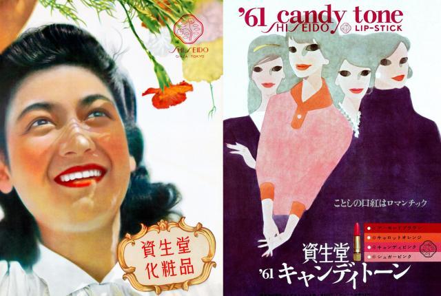 (左)光を浴びて未来へ期待する故・原節子さんのポスター(1946年)。(右)ピンクの時代をつくった「キャンディトーン」のポスター(1961年)=いずれも資生堂提供