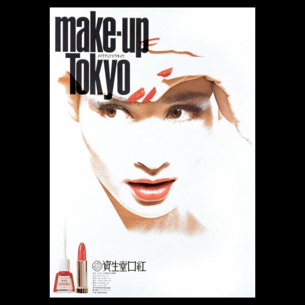 東京五輪の年のポスター。白い肌に真っ赤な口紅で日の丸をイメージ=1964年