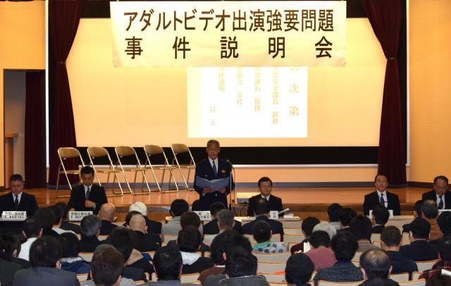 事件説明会にはAVメーカーやAVプロダクションの約180人が参加した=千代田区内神田1丁目、高野真吾撮影