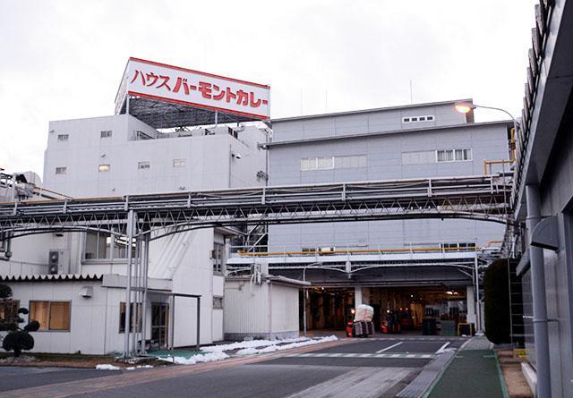 ハウス食品の関東工場