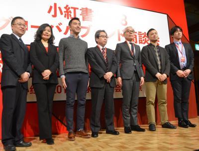 イベントの終わりに記念撮影をするミランダ・チュー氏(左から2人目)ら=2018年1月15日、東京都港区