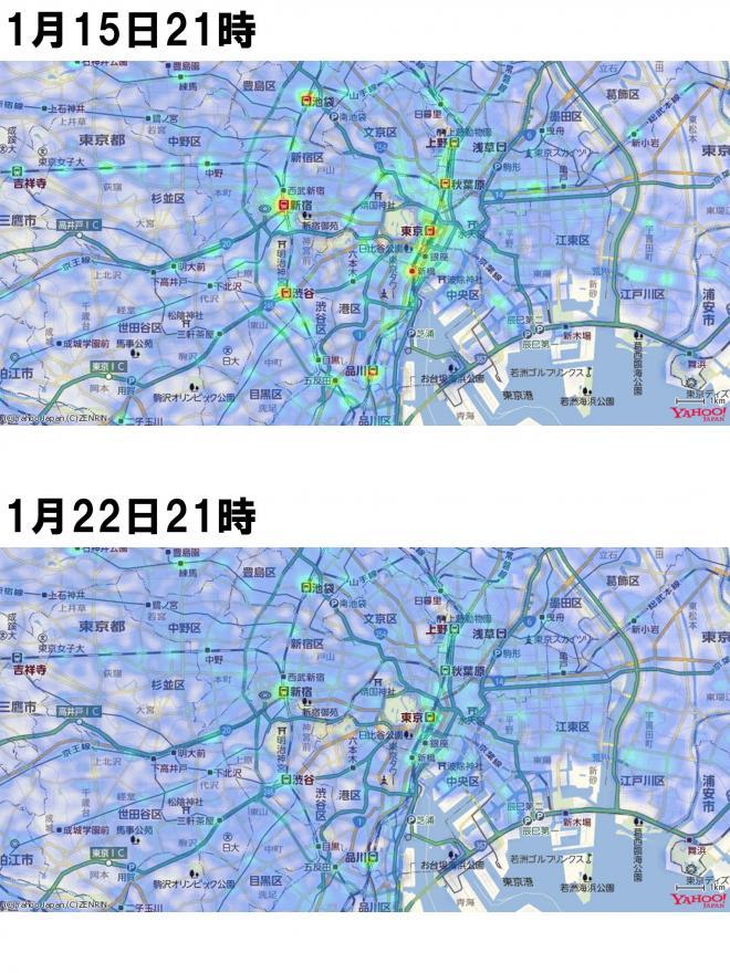 1100万人以上が使うヤフーの「防災速報アプリ」のユーザーから集めたデータを分析。150平方メートルごとに、そのエリアの混雑状況(人数は非公表)を地図に落とし込み、平常時の1月15日と、大雪が降った1月22日を比較