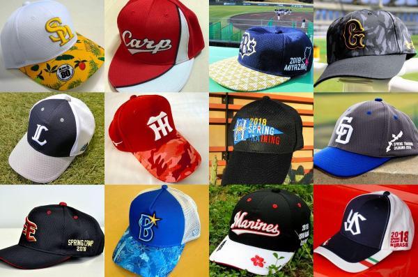 シーズンとは違うデザインが楽しみなキャンプ用帽子