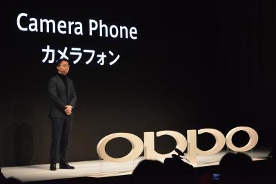 1月31日にあったOPPOの日本市場参入記者発表会でも、「カメラフォン」のコンセプトが強調された=東京都渋谷区