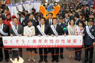 AV出演強要など若い女性への性被害に注意を呼びかけるパレード=2017年4月26日、東京都渋谷区、林敏行撮影