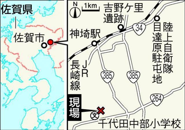 ヘリが墜落した現場の地図