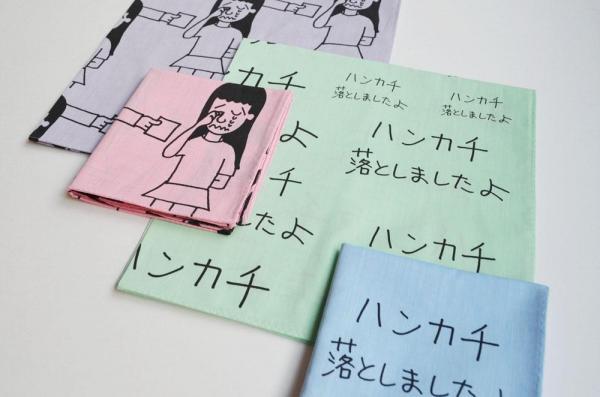 現代美術作家の加賀美健さんが手がけたハンカチ。春には新作が出ます