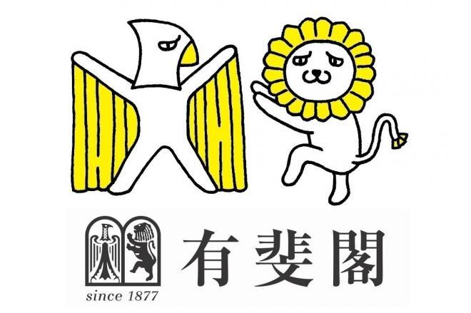 左下のマークが社章。上のキャラクターは社章から生まれた