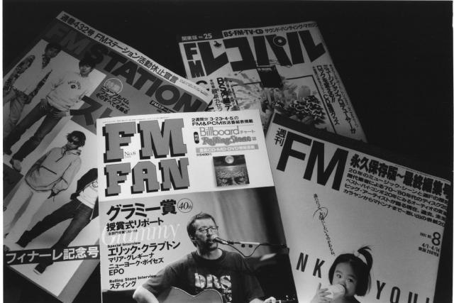 1980年代に黄金時代を迎えたFM誌。かつて四誌が競い、合わせて実売で百万部近くに達したこともあったという