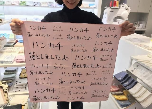 文字は加賀美さんの手書きです=東京都中央区銀座5丁目の「swimmie銀座店」