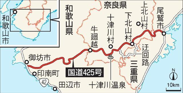 【地図】記者が走った「酷道」こと、国道425号