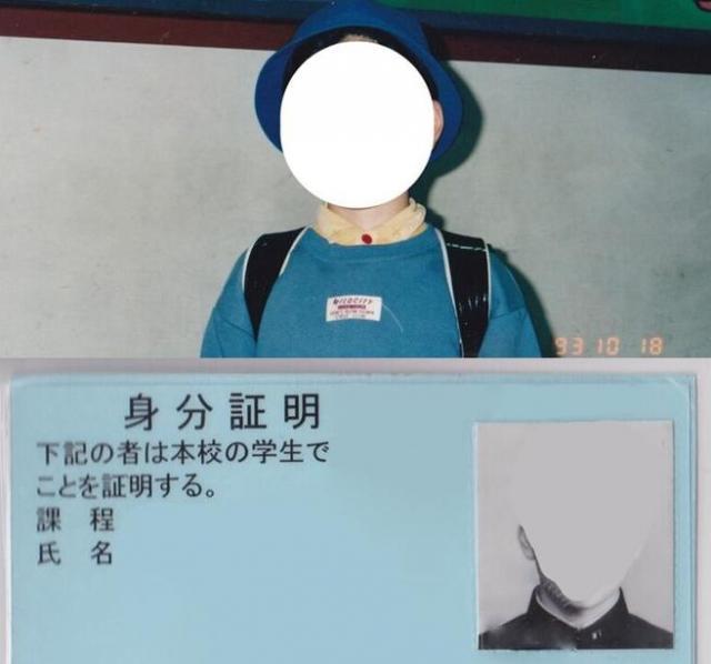 小学生だった1993年10月に撮った写真(上)と高校時代の学生証。男性の容姿で写る写真は嫌いで、自分で顔を塗りつぶした=モカさん提供