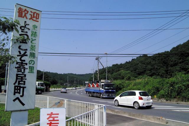 埼玉県の北西部に位置する寄居町の国道254号