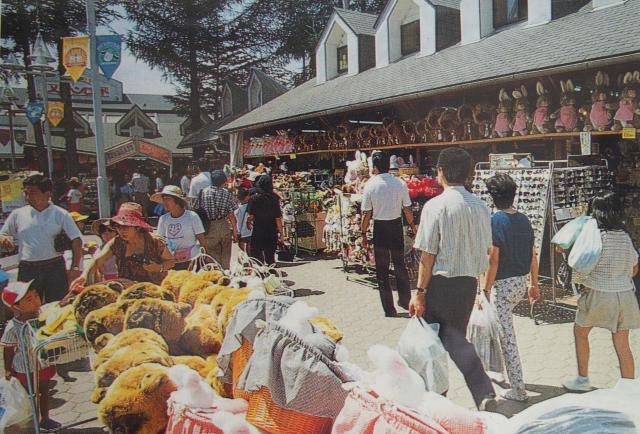 山梨県・清里駅前では80年代、ぬいぐるみやファンシーグッズの店が人気を集めた=清里駅前公民館提供