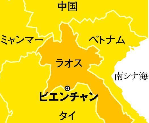 ラオスはタイやミャンマーに囲まれ、中国とも国境を接する