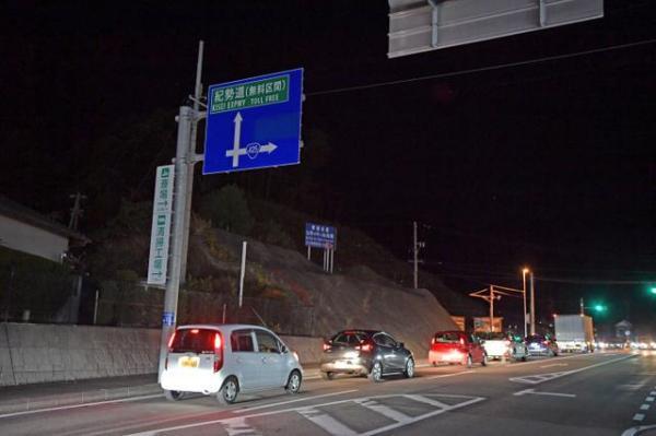 国道425号の起点付近。交通量も多く、道幅も広い=昨年12月6日午後6時1分、三重県尾鷲市、加藤諒撮影