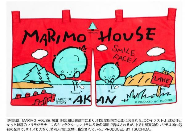 2月17日発売の「ファンシー絵みやげ大百科」より