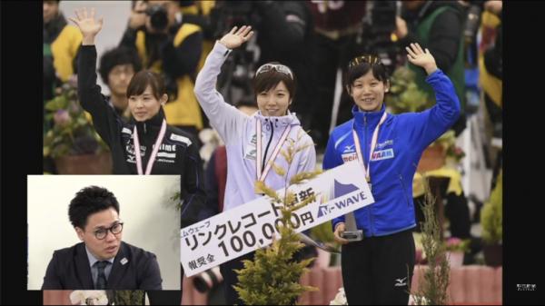 レース前に小平奈緒選手について解説する清水さん