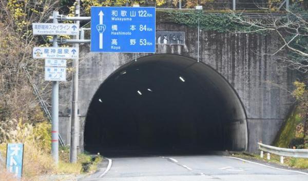 観光地の龍神温泉に向かう道にはセンターラインがあり、道路も2車線に分かれていた=昨年12月5日午後1時40分、和歌山県田辺市龍神村、加藤諒撮影