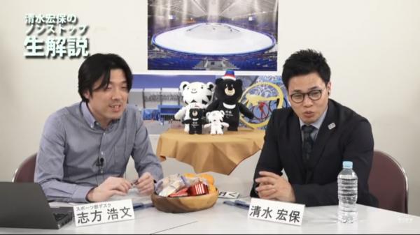 テレビ中継を見ながら解説をする清水さん(右)と聞き手の朝日新聞・志方浩文デスク