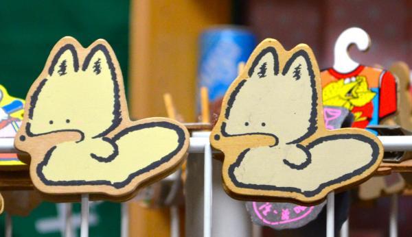 「ファンシー絵みやげ」の動物キャラで最も多いといわれるキツネモチーフ