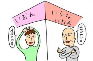 全国唯一「イオンがない県」福井 スタバもツタヤもあるのに…なぜ?