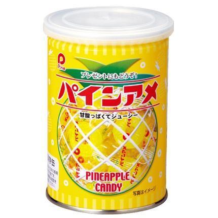 長持ち「パインアメ缶」。パイナップルが描かれています